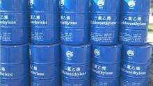 """Reach, 8 nuove sostanze nella """"authorisation list"""""""
